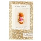 """Набор для изготовления текстильной игрушки """"Angel's Story"""", 21 см"""