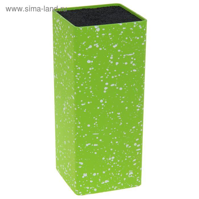 """Подставка под ножи с наполнителем """"Зефир"""", квадратная, цвет зеленый"""