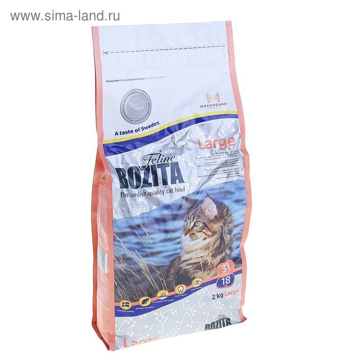 Сухой корм для крупных кошек BOZITA Feline Funktion Large 2 кг