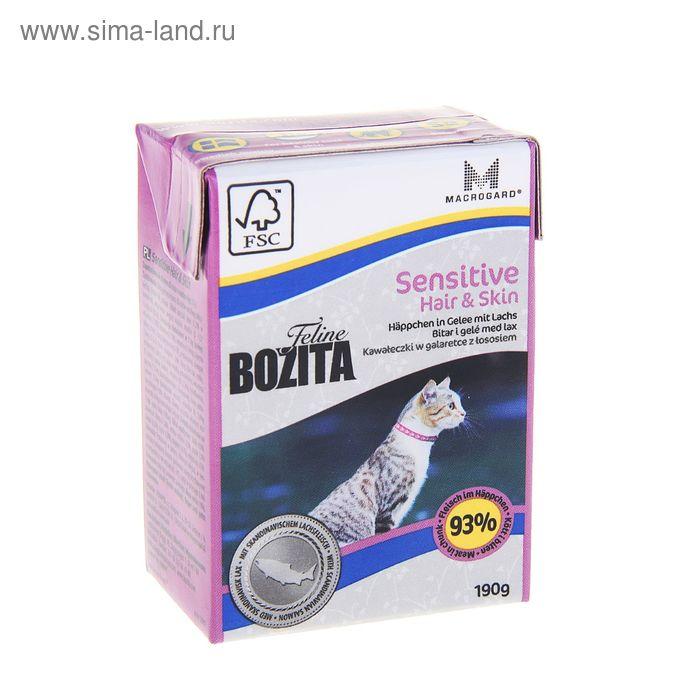 Влажныйй корм для кошек BOZITA Feline Funktion  Sensitive Hair & Skin 190 гр