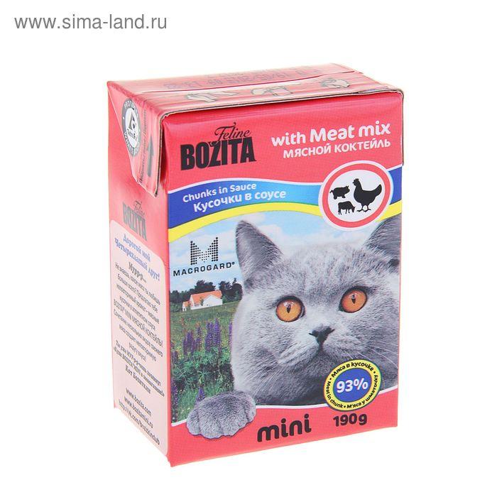 Влажный корм BOZITA Feline MINI для кошек, мясной микс, кусочки в соусе, 190 г