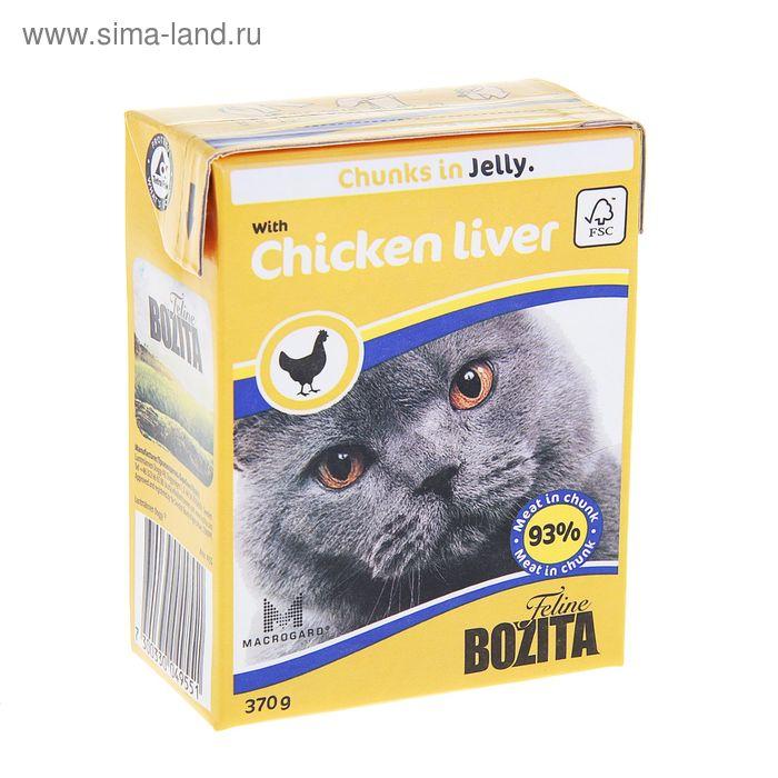 Влажный корм для кошек BOZITA Feline кусочки в желе с куриной печенью, 370 гр