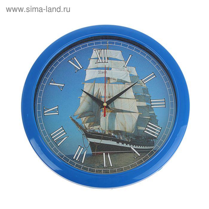 """Часы настенные круглые """"Фрегат"""", синий обод, 30 см"""