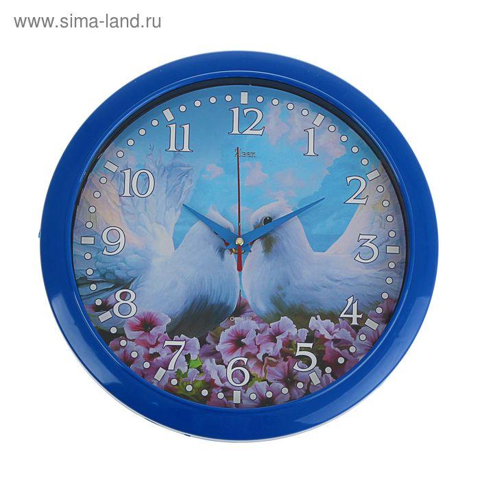 """Часы настенные круглые """"Голуби в цветах"""", синее кольцо, 30 см"""