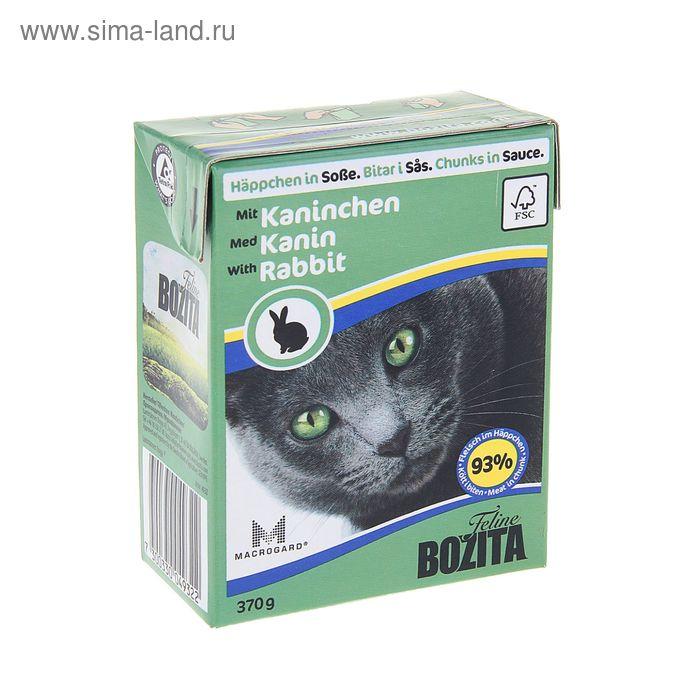 Влажный корм для кошек BOZITA Feline кусочки в соусе с кроликом, 370 гр