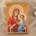 Шкатулка с иконой  «Иверская», лаковая миниатюра,
