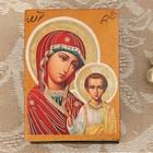 Шкатулка с иконой «Казанской Божией Матери», лаковая миниатюра, 6х4х3 см