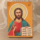 Шкатулка с иконой «Иисус», лаковая миниатюра, 6х4х3 см