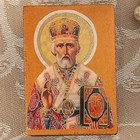 Шкатулка с иконой «Николай Чудотворец», лаковая миниатюра, 6х4х3 см