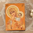 Шкатулка с иконой «Отрада и утешение», лаковая миниатюра, 6х4х3 см
