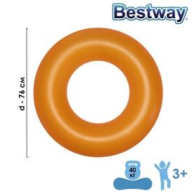 Круг надувной для плавания «Неоновый иней», d=76 см, от 3-6 лет, цвета МИКС, 36024 Bestway