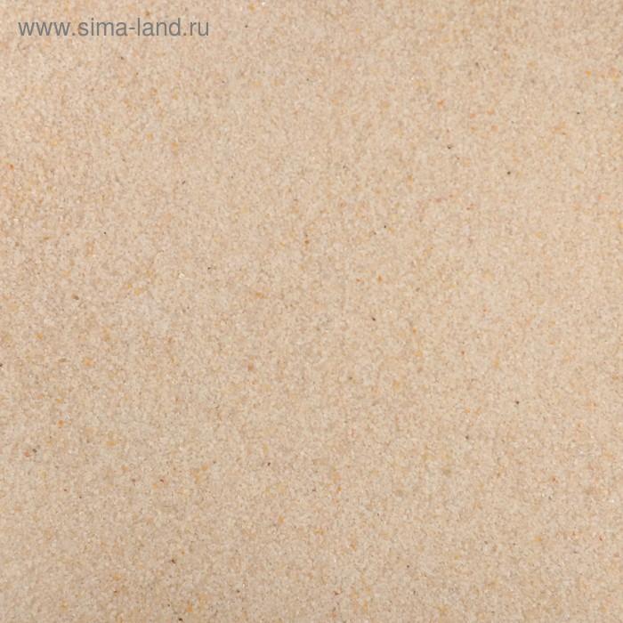 """Песок для рисования """"Натуральный"""", 1 кг"""