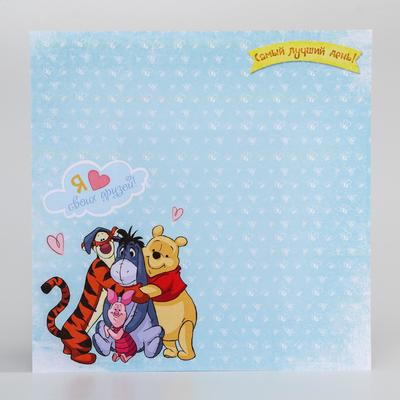 """Paper for scrapbooking """"Happiness from the cradle: the Friends,"""" Winnie the Pooh and his friends, 29.5 x 29.5 cm, 160 g/m2"""