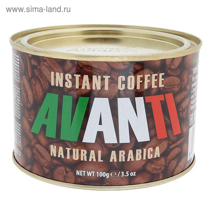Кофе Avanti, порошкообразный, натуральный растворимый, 100 г