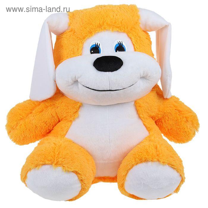 Мягкая игрушка «Собака Филя», цвет оранжевый