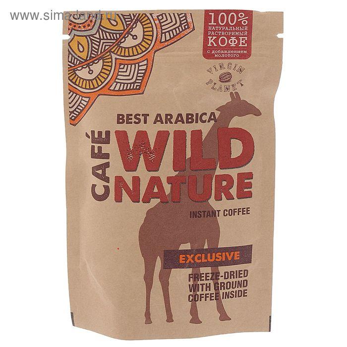Кофе Wild Nature Exclusive, растворимый, 75 г