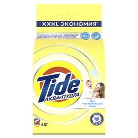 """Стиральный порошок Tide автомат """"Детский"""", 6кг - фото 7442955"""