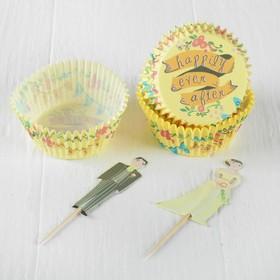 Украшение для кексов «Парочка», набор: 24 пики, 24 формочки