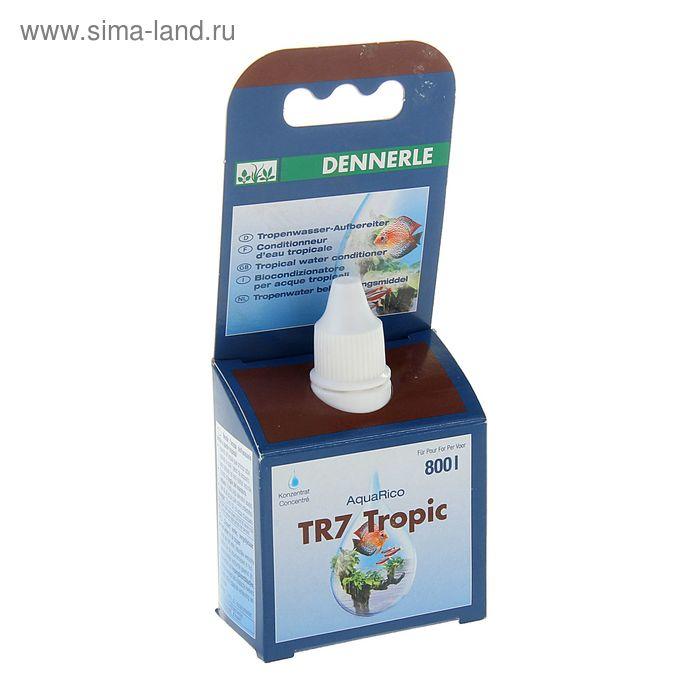 Кондиционер для получения тропической воды Dennerle TR7 Tropic, 25 мл.