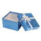 """Коробка подарочная """"Блеск"""", цвет синий, 9 х 9 х 5,5 см"""