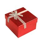 "Коробка подарочная ""Блеск"", цвет красный, 9 х 9 х 5,5 см"