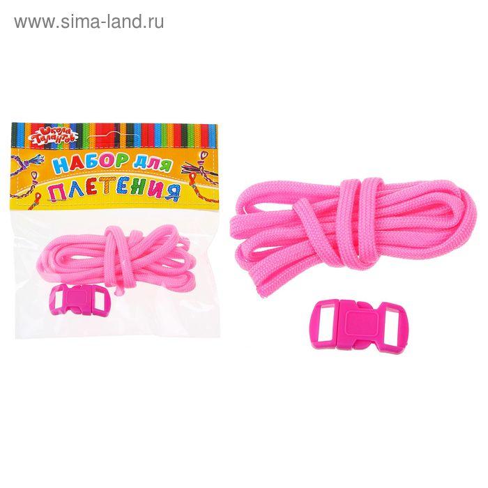 Набор плетения из тесьмы + 2 крепления, длина 1 шт 1,2 метра, цвет розовый