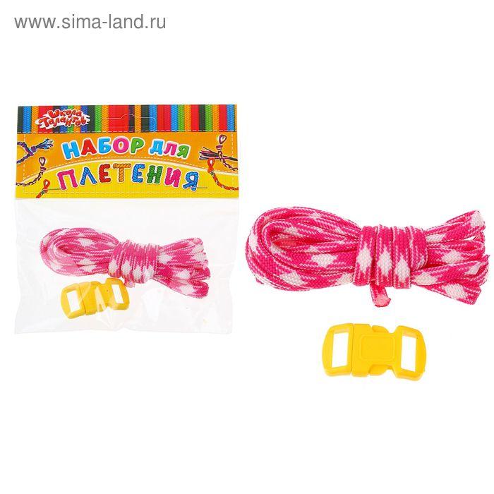 Набор плетения из тесьмы + 2 крепления, длина 1 шт 1,2 метра, цвет розово-белый