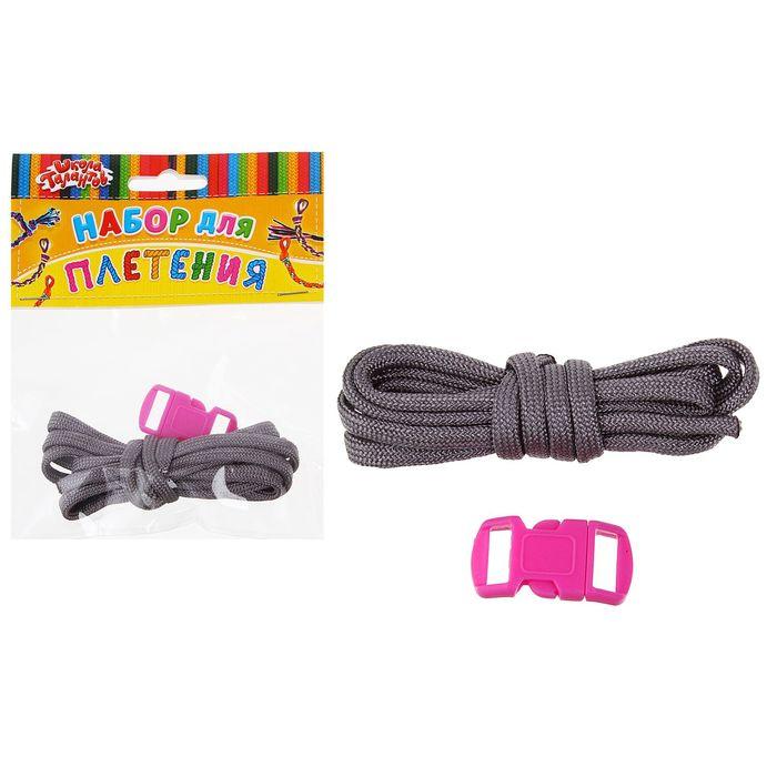 Набор плетения из тесьмы + 2 крепления, длина 1 шт 1,2 метра, цвет серый