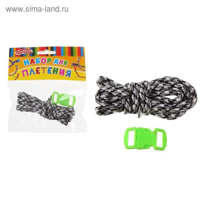 Набор плетения из тесьмы + 2 крепления, длина 1 шт 1,2 метра, цвет серо-белый