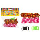 A set of weave of the braid + 4 mounts, length 1 piece 1.2 m, color pink-white,rainbow