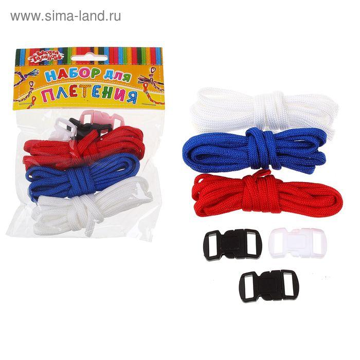 Набор плетения из тесьмы + 6 креплений, длина 1 шт 1,2 метра, цвета красный, синий, белый