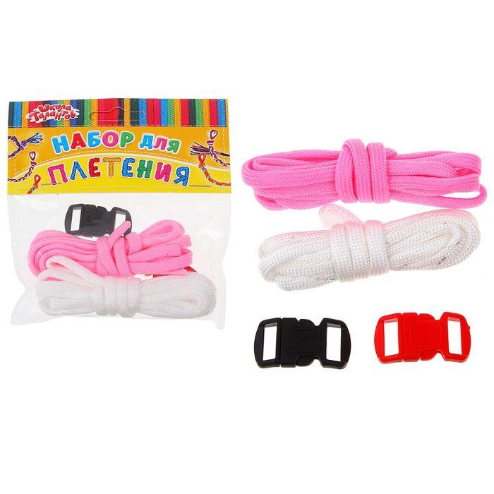 Набор плетения из тесьмы + 4 крепления, длина 1 шт 1,2 метра, цвета розовый, белый
