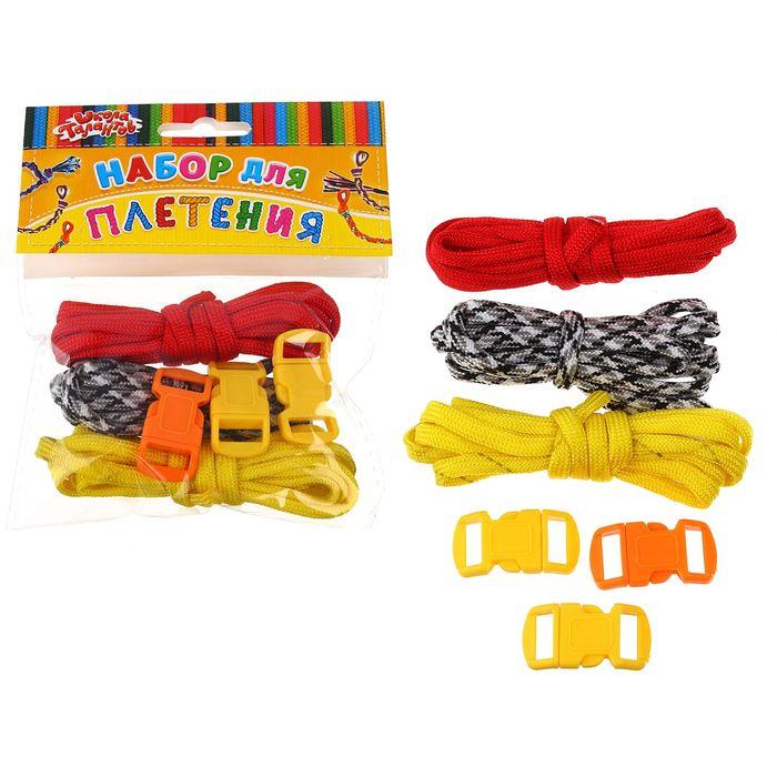 Набор плетения из тесьмы + 6 креплений, длина 1 шт 1,2 метра, цвета красный, желтый, радужный 1171