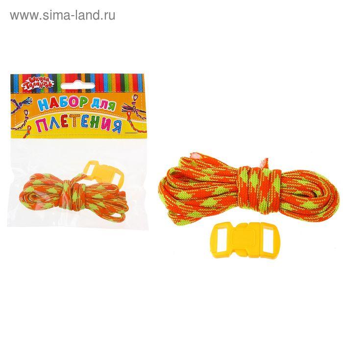 Набор плетения из тесьмы + 2 крепления, длина 1 шт 1,2 метра, цвет оранжево-салатовый