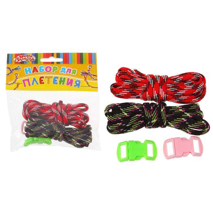 Набор плетения из тесьмы + 4 крепле, длина 1шт 1,2метра,цв красно-белый, салатово-черный