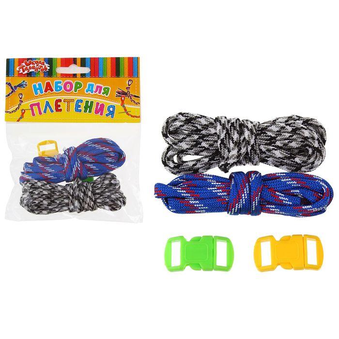 Набор плетения из тесьмы + 4 крепления, длина 1 шт 1,2 метра, цвета серо-белый, красно-синий 11718