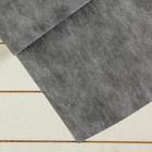Материал мульчирующий, 5 × 3 м, плотность 80, с УФ-стабилизатором, без перфорации, бело-чёрный, «Агротекс»