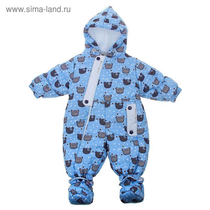 """Комбинезон ясельный """"Мишка"""", рост 68 см, цвет синий 2405"""