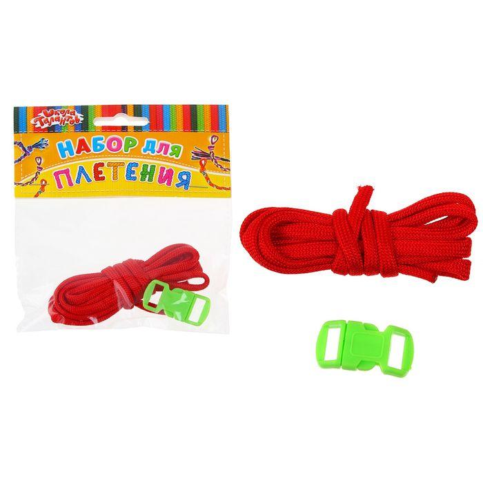 Набор плетения из тесьмы + 2 крепления, длина 1 шт 1,2 метра, цвет красный