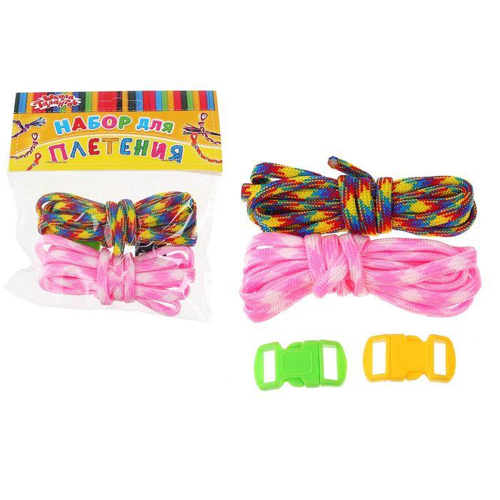 Набор плетения из тесьмы + 4 крепления, длина 1 шт 1,2 метра, цвета бело-розовый, радужный