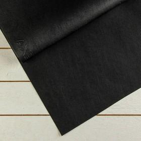 Материал укрывной, для ландшафтных работ, 12 × 1,6 м, плотность 120, с УФ-стабилизатором, чёрный, «Агротекс» Ош