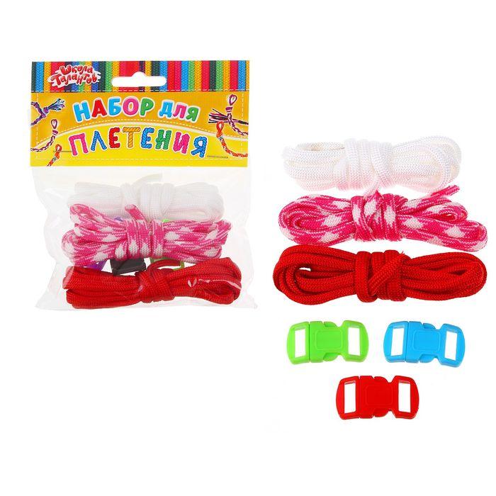 Набор плетения из тесьмы + 6 креплений, длина 1 шт 1,2 метра, цвета белый, красный, бело-розовый 1