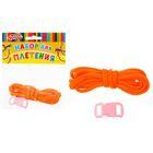 Набор плетения из тесьмы + 2 крепления, длина 1 шт. — 1,2 м, цвет оранжевый