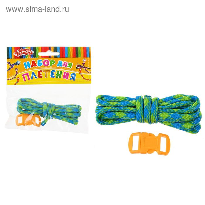 Набор плетения из тесьмы + 2 крепления, длина 1 шт 1,2 метра, цвет голубо-зеленый