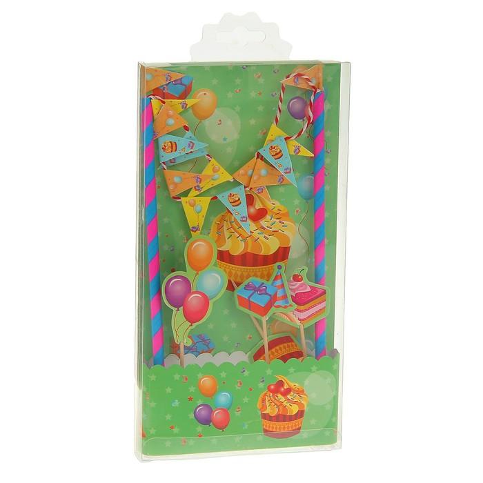 """Набор """"Весёлый праздник"""": 1 гирлянда, 4 пики, 1 лента для торта"""
