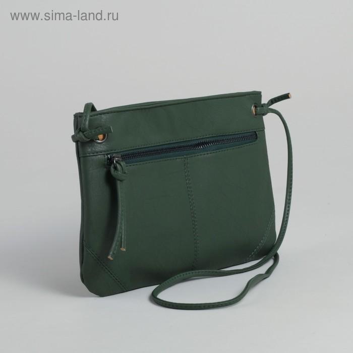 Сумка женская, 1 отдел, наружный карман, зеленый