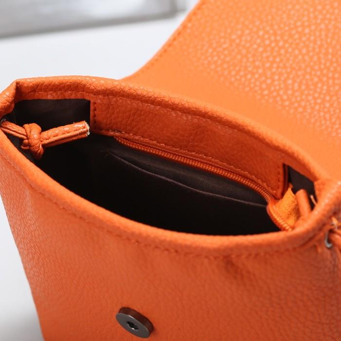Сумка женская на кнопке, 1 отдел, длинный ремень, цвет оранжевый
