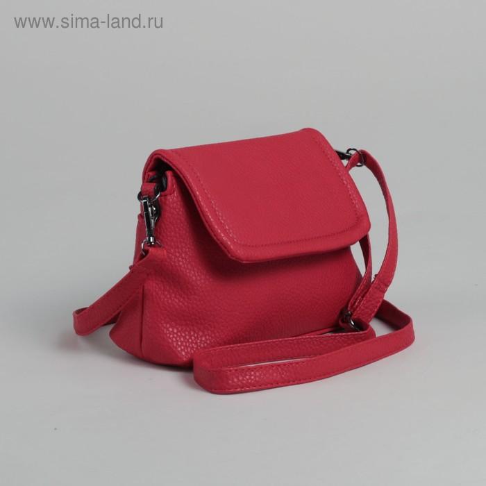 Сумка женская, 1 отдел, длинный ремень, красный