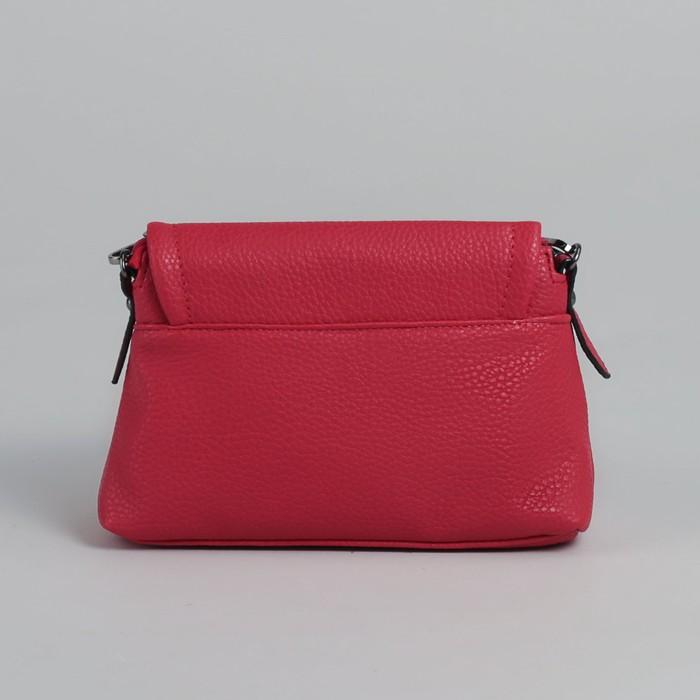 Сумка женская, 1 отдел, длинный ремень, цвет красный