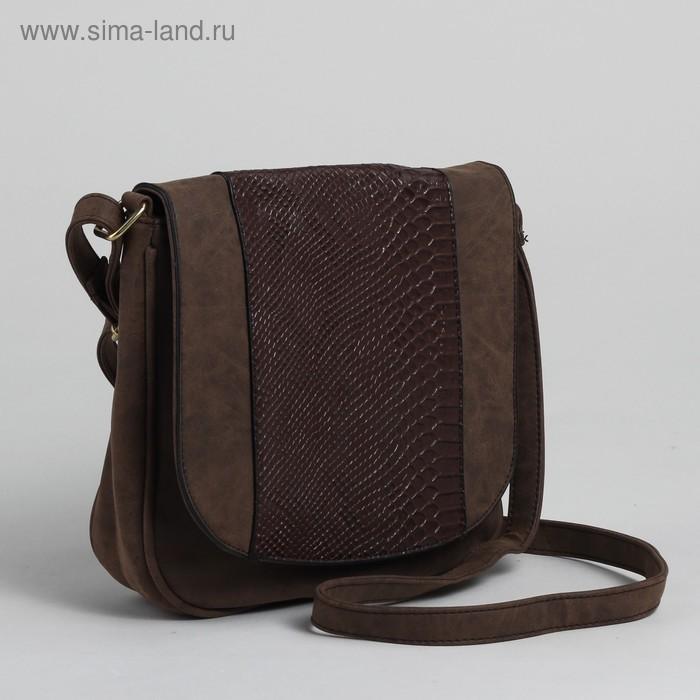 Сумка женская, 1 отдел, наружный карман, коричневый